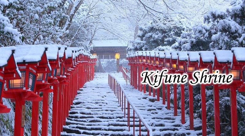 Kifune Shrine